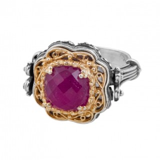 D290 ~ Sterling Silver and Gemstone - Medieval Byzantine Ring