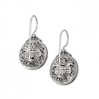 Gerochristo 1722N ~ Sterling Silver Medieval Byzantine Filigree Round Drop Earrings