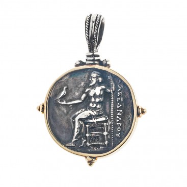 Alexander the Great and Zeus ~ 18K Solid Gold and Sterling Silver Coin Pendant ~ Savati 339