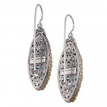 Gerochristo P1759N ~ Sterling Silver Medieval Byzantine Navette Long Drop Earrings