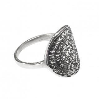Minoan Phaistos Disk - Sterling Silver Ring - Small