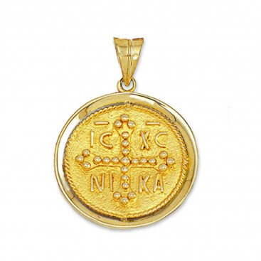 14K Solid Gold Conqueror's Cross Constantinato Round Pendant with Bezel - Medium