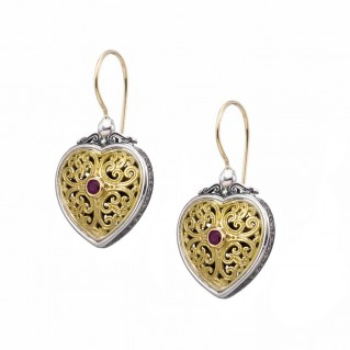 Gerochristo 1827N ~ Solid Gold, Silver & Rubies Filigree Heart Earrings