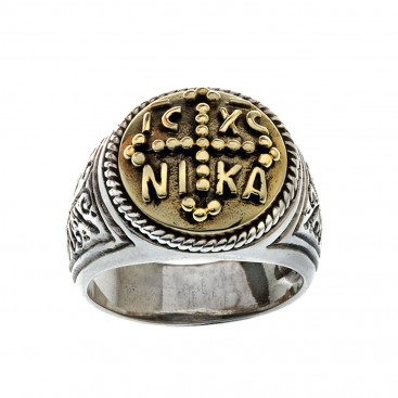 Conqueror's Cross Silver and Bronze Byzantine Chevalier Signet Ring ~ Savati 347