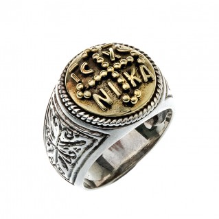 Conqueror's Cross Silver and Bronze Byzantine Chevalier Signet Ring ~ Savati 347