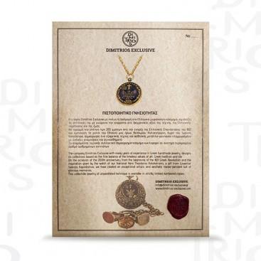1821 Revolution 200th Anniversary Silver and Enamel Cufflinks ~ Dimitrios Exclusive MA133