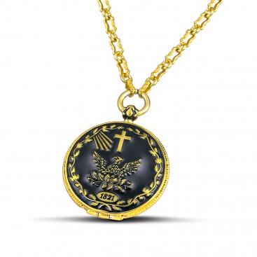1821 Revolution 200th Anniversary Silver and Enamel Locket Pendant Necklace ~ Dimitrios Exclusive M133
