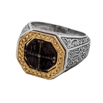 D277-1 ~ Sterling Silver & Bronze Byzantine IC XC NI KA Chevalier Ring