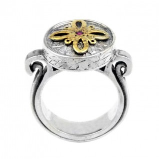 Byzantine-Medieval Ornate Round Ring ~ Sterling Silver, Gold Plated Silver & Zircon