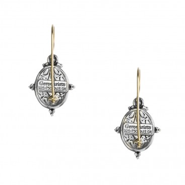 Gerochristo 1005N ~ Solid Gold, Silver & Spinel - Medieval Drop Earrings