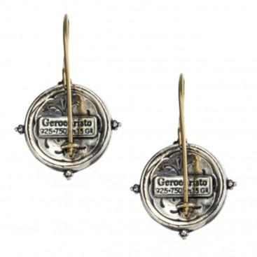 Gerochristo 1026 ~ Solid 18K Gold & Sterling Silver Medieval-Byzantine Earrings