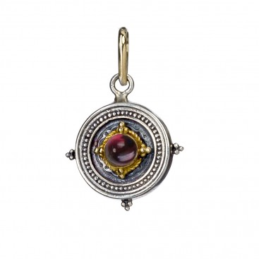 Gerochristo 1026 ~ Solid 18K Gold & Sterling Silver Medieval-Byzantine Pendant