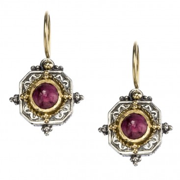 Gerochristo 1029 ~ Solid Gold & Silver Medieval-Byzantine Earrings