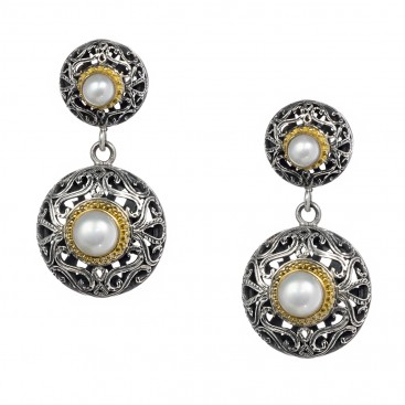 Gerochristo 1150N ~ Solid Gold, Silver & Pearls - Medieval Byzantine Dangle Earrings