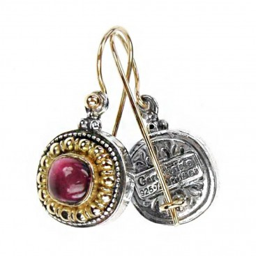 Gerochristo 1189 ~ Solid Gold & Silver Medieval-Byzantine Earrings