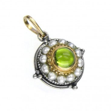 Gerochristo 1197 ~ Solid Gold, Silver & Pearls Medieval-Byzantine Pendant