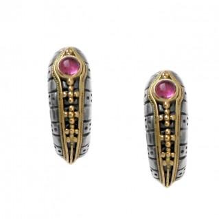 Gerochristo 1217 ~ Solid Gold & Sterling Silver Medieval-Byzantine Half Hoop Earrings