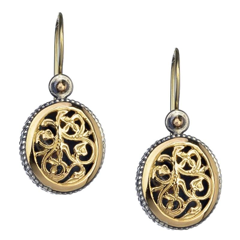 Gerochristo 1263 Solid Gold Sterling Silver Meval Byzantine Filigree Earrings