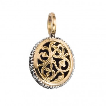 Gerochristo 1263 ~ Solid Gold & Sterling Silver Filigree Pendant