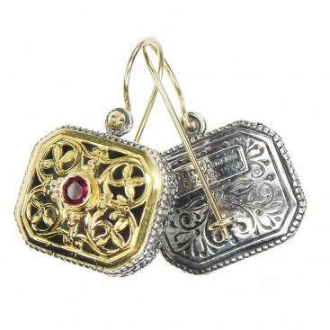 Gerochristo 1271 ~ Solid Gold and Sterling Silver Medieval - Byzantine Earrings