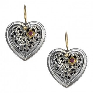 Gerochristo 1275 ~ Solid 18K Gold, Sterling Silver & Ruby Filigree Heart Earrings