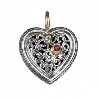 Gerochristo 1275 ~ Solid 18K Gold, Sterling Silver & Ruby Filigree Heart Pendant