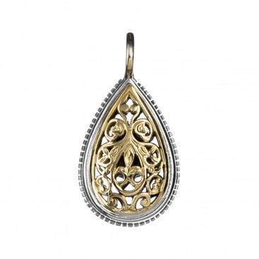 Gerochristo 1276 ~ Solid Gold & Sterling Silver - Medieval Byzantine Filigree Pendant
