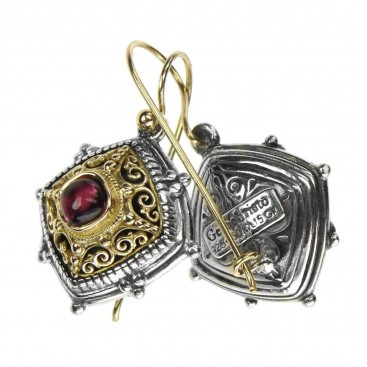 Gerochristo 1348 ~ Solid Gold & Sterling Silver - Medieval Byzantine Earrings