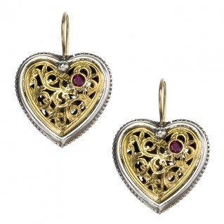 Gerochristo 1354 ~ Solid Gold, Silver & Rubies Filigree Heart Earrings