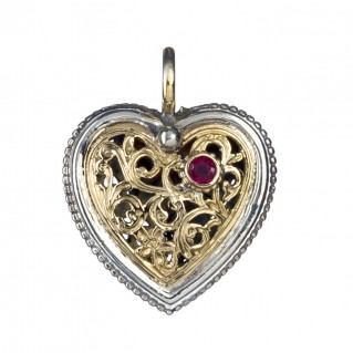 Gerochristo 1354 ~ Solid Gold, Silver & Ruby Filigree Heart Pendant