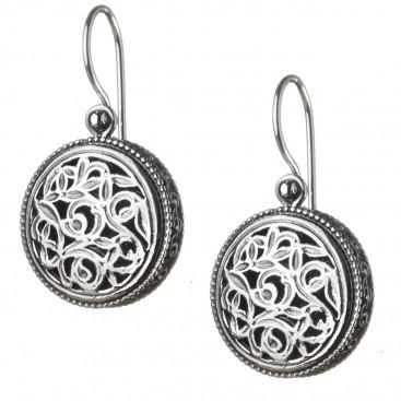 Gerochristo 1375 ~Sterling Silver - Medieval-Byzantine Filigree Earrings