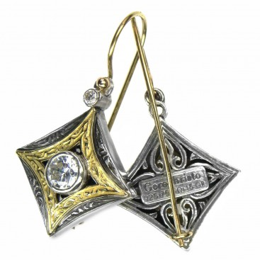Gerochristo 1382 ~ Solid Gold and Sterling Silver Medieval - Byzantine Earrings