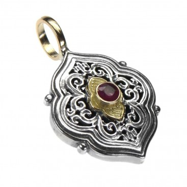 Gerochristo 1391 ~ Solid Gold, Sterling Silver & Ruby Pendant