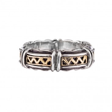 Gerochristo 2184 ~ Solid Gold & Silver - Medieval Byzantine Band Ring
