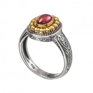 Gerochristo 2253 ~ Solid Gold & Sterling Silver Medieval-Byzantine Ring