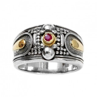 Gerochristo 2276 ~ Solid Gold & Sterling Silver Medieval-Byzantine Band Ring