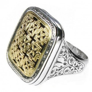 Gerochristo 2302 ~ Solid Gold & Sterling Silver - Medieval-Byzantine Large Ring