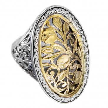 Gerochristo 2475 ~ Solid Gold and Silver Medieval-Byzantine Filigree Large Ring