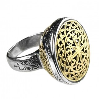 Gerochristo 2514 ~ Solid Gold & Silver Medieval Byzantine Large Ring