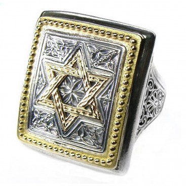 Gerochristo 2525 ~ Solid Gold & Silver - Star of David - Large Ring
