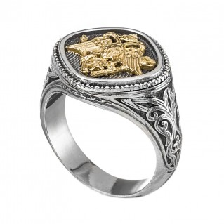 Gerochristo 2782 ~ Double Headed Eagle -Byzantine Gold & Silver Ring