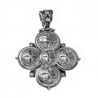 Gerochristo 3139 ~ Byzantine-Medieval Quatrefoil Silver Pendant