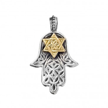 Gerochristo 3234N ~ Solid Gold & Silver Hamsa Hand with Star of David Pendant