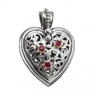 Gerochristo 3243 ~ Solid 18K Gold, Sterling Silver & Rubies - Filigree Heart Pendant