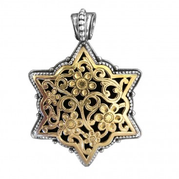 Gerochristo 3257 ~ Solid Gold & Silver Medieval Byzantine Filigree Floral Pendant