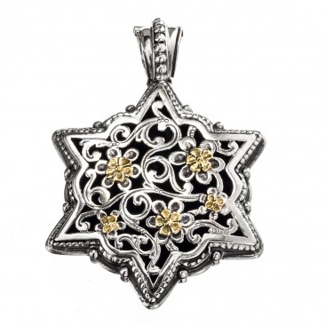 Gerochristo 3259 ~ Solid Gold & Silver Medieval Byzantine Filigree Pendant