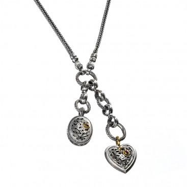 Gerochristo 3311 ~ Gold, Silver & Rubies ~ Heart Cable Charms Necklace