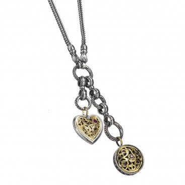 Gerochristo 3313 ~ Gold, Silver & Rubies ~ Heart Cable Charms Necklace