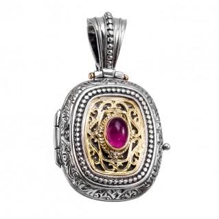 Gerochristo 3356 ~Solid Gold, Silver & Stone - Medieval Byzantine Locket Pendant