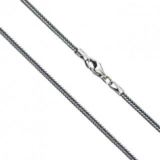 Gerochristo 3400 ~ Sterling Silver Chain